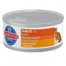 Hills Feline Optimal Care Chicken 82g Tin (Discontinued)