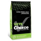 Vets Choice Adult Large Breed 8kg