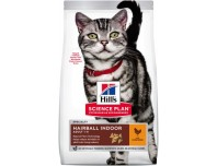 Hill's Adult Hairball Indoor Dry Cat Food Chicken Flavour 7kg