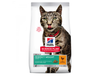 Hill's Adult Perfect Weight Dry Cat Food Chicken Flavour 7kg