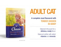 Montego Adult Cat 85g Pouches Chicken